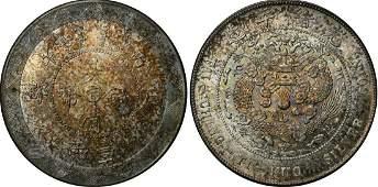 China silver coin: Qing Guangxu one tael 1906