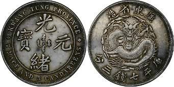 China silver coin: Qing Guangxu Guangdong Province