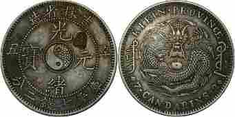 China silver coin: Qing Guangxu Kirin Province