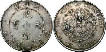 China silver coin: Qing Guangxu Beiyang made