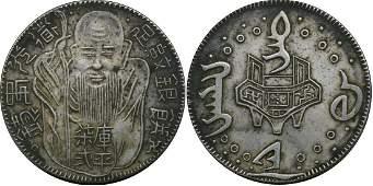 China Qing Dao guang Shou Xing silver coin