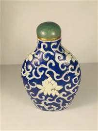 Chinese Jade Top Snuff Bottle