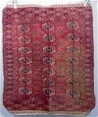 Antique Turkmen Tekke Tribal Dowry Rug