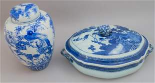 2 Chinese Blue and White Porcelain Articles