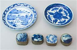 Group of Antique Chinese Blue & White Porcelain
