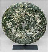 Large Hongshan Culture Neolithic Era Jade Bi Disc