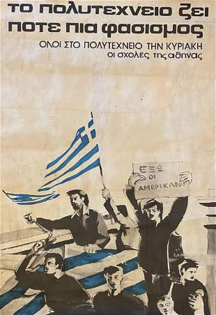 Lot related to 1974 Greek Referendum