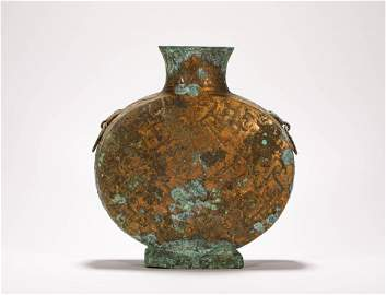 A CHINESE GILTING BRONZE BOTTLE