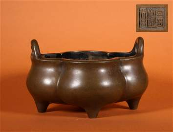 A Qing Dynasty Malus spectabilis Shape Bronze Incense