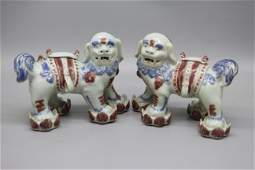 Ming Dynasty, Wanli blue and white glazed red porcelain