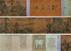 Quality Good. Old Silk Handscroll: Landscape Painting