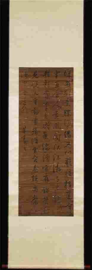Old Silk Scroll, Vertical Calligraphy by Dong Qichang