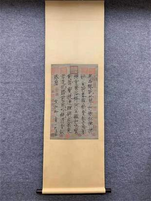 A CHINESE PAINTING, THE THIN GOLD STYLE CALLIGRAPHY ,