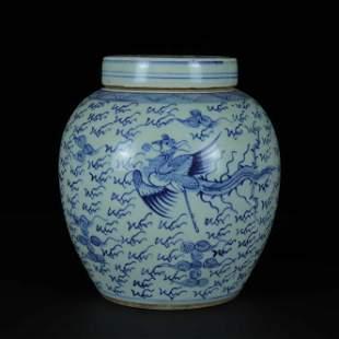 QING DYNASTY BLUE AND WHITE PHOENIX DECORATIVE LID JAR