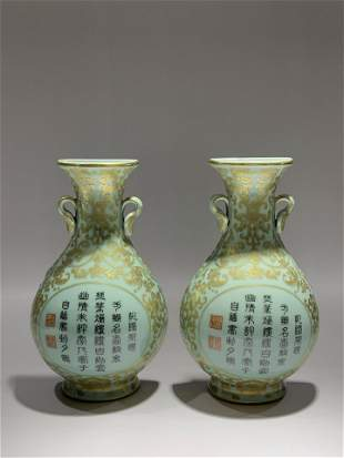 A pair of painted gold poetry Bi bottles with Douqing