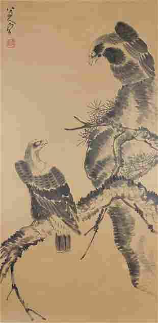 BADCA SHANREN EAGLE