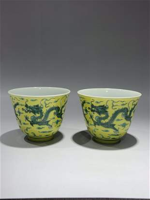 A pair of green dragon cup with yellow glaze in Guangxu