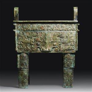 Bronze furnace