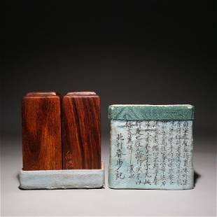 A PAIR OF QI BAISHI CARVED YELLOW PEAR SEALS