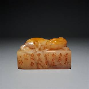 A SUN SAN XI CARVED TIANHUANG CHI BUTTON SEAL