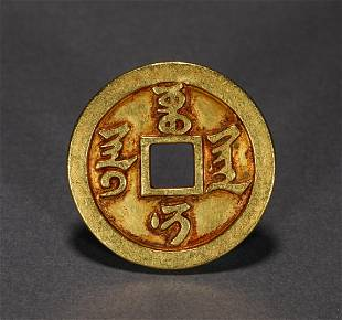 A LIAO DYNASTY PRUE GOLD DOUBLE DRAGON FLOWER COIN