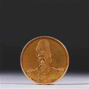 PURE GOLD COIN, THE REPUBLIC OF CHINA
