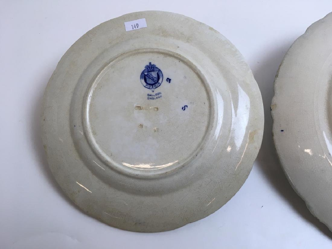 8 PCS OF ANTIQUE EARTHENWARE - 16