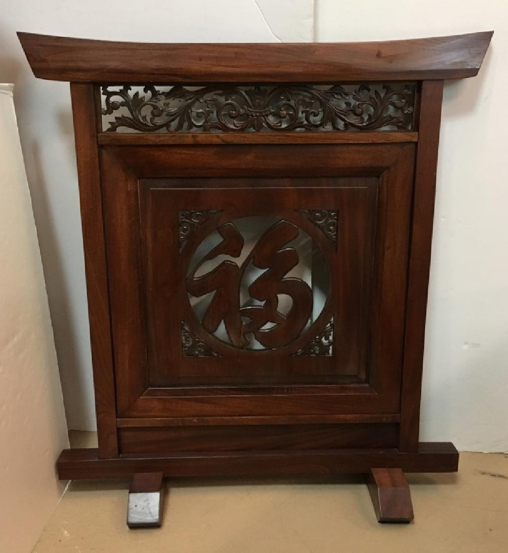 CARVED JAPANESE TORII GATE STYLE SCREEN