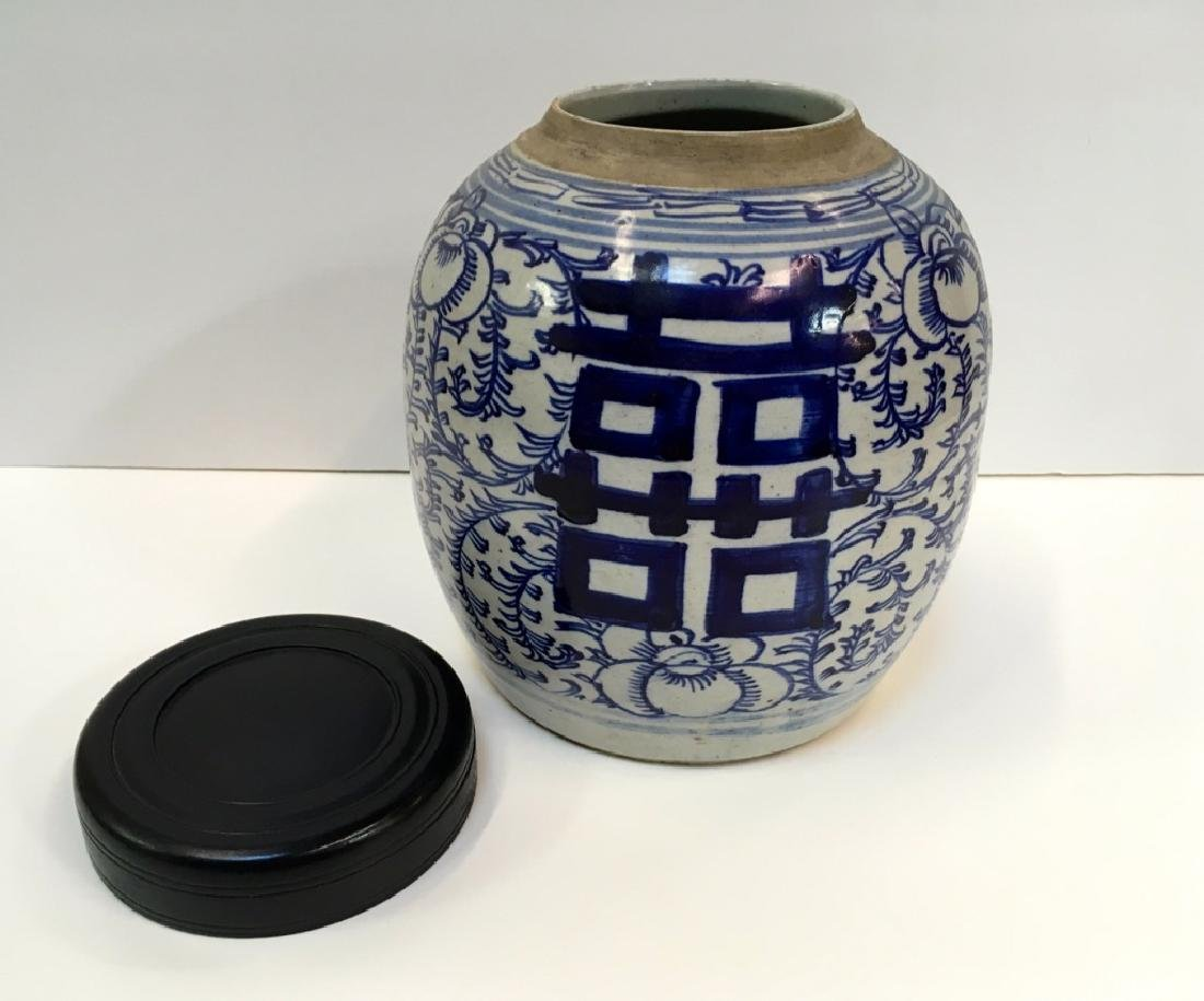 CHINESE 19TH C BLUE & WHITE GINGER JAR
