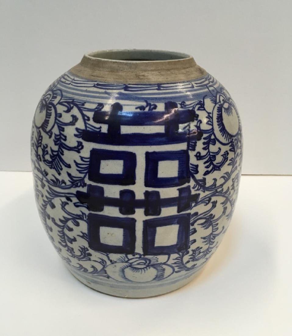 CHINESE 19TH C BLUE & WHITE GINGER JAR - 2