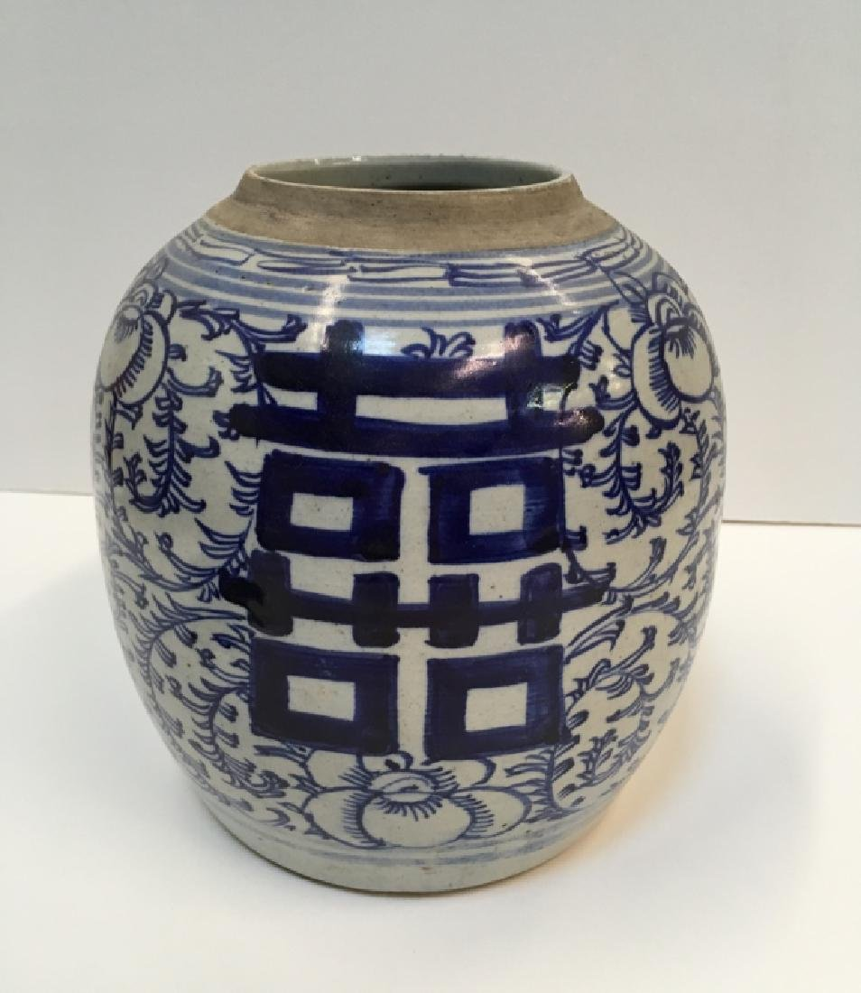 CHINESE 19TH C BLUE & WHITE GINGER JAR - 4