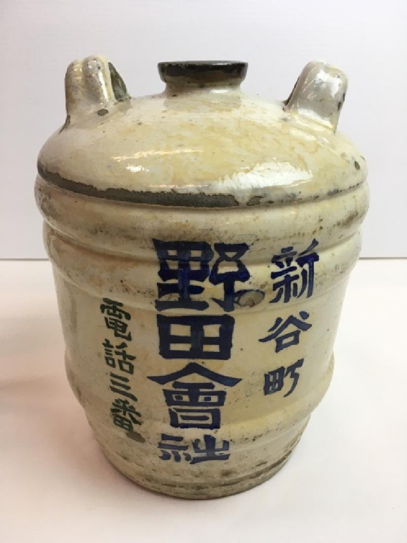 ANTIQUE JAPANESE STONEWARE SAKE JUG - 4