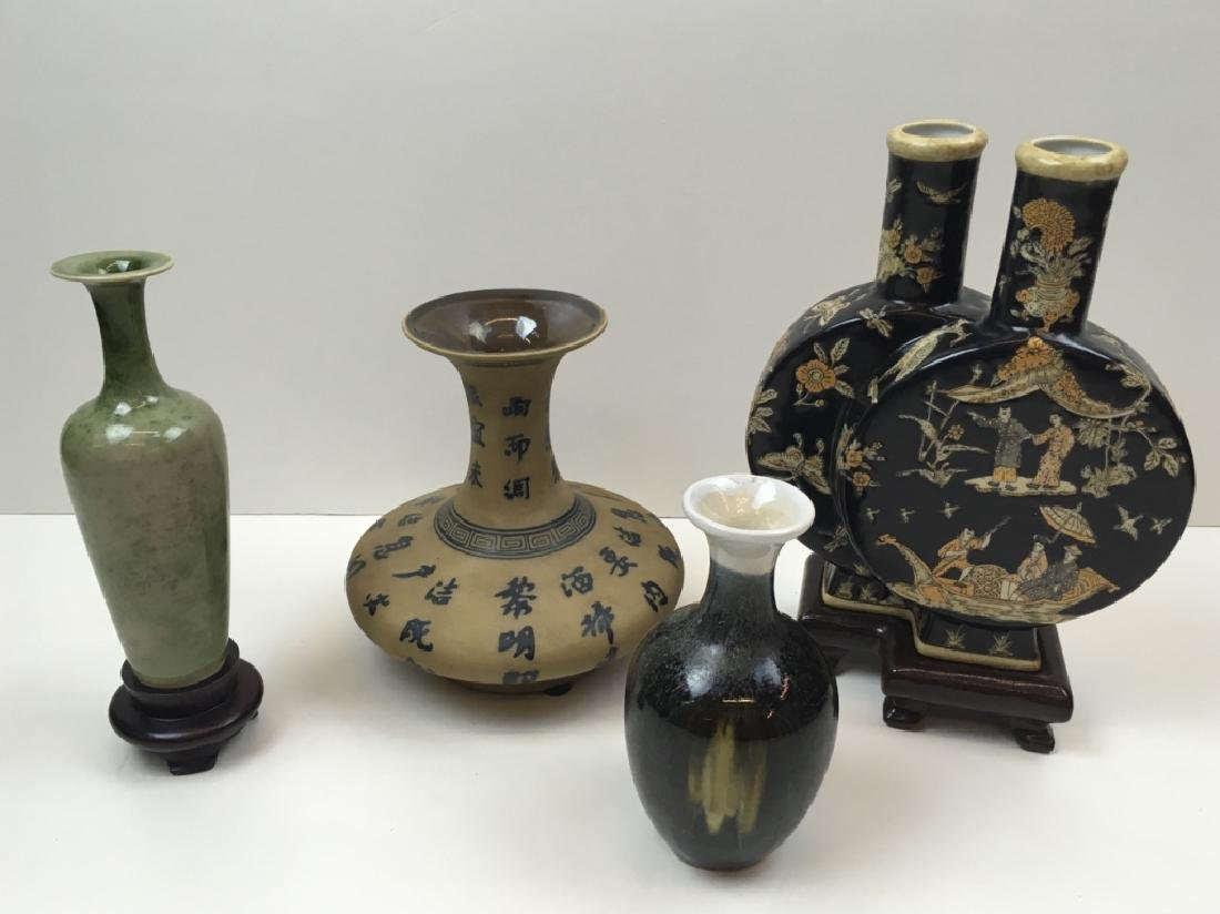 FOUR CHINESE STYLE VASES