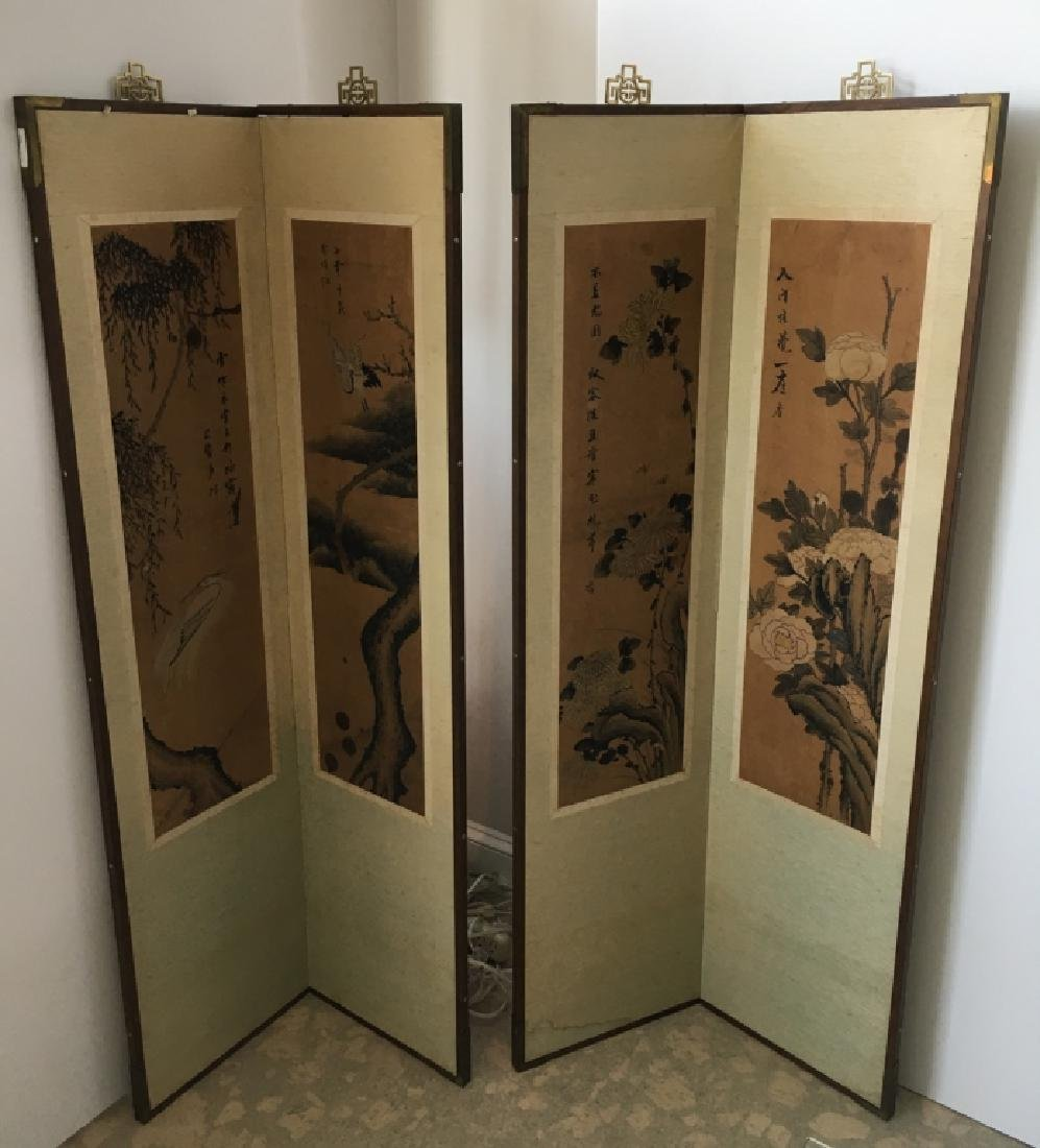 PAIR OF CHINESE 2 PANEL SCREENS