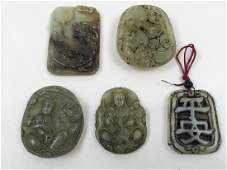 5 PCS OF CHINESE CARVED STONE