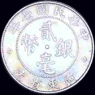 1918 Chinese Silver 20 Cents LIGHTLY CIRCULATED