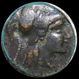 277-239 BC Macedon Antigonas Gonatas LIGHT CIRC