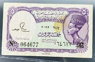 1940 Egyptian 5 Plastries UNCIRCULATED