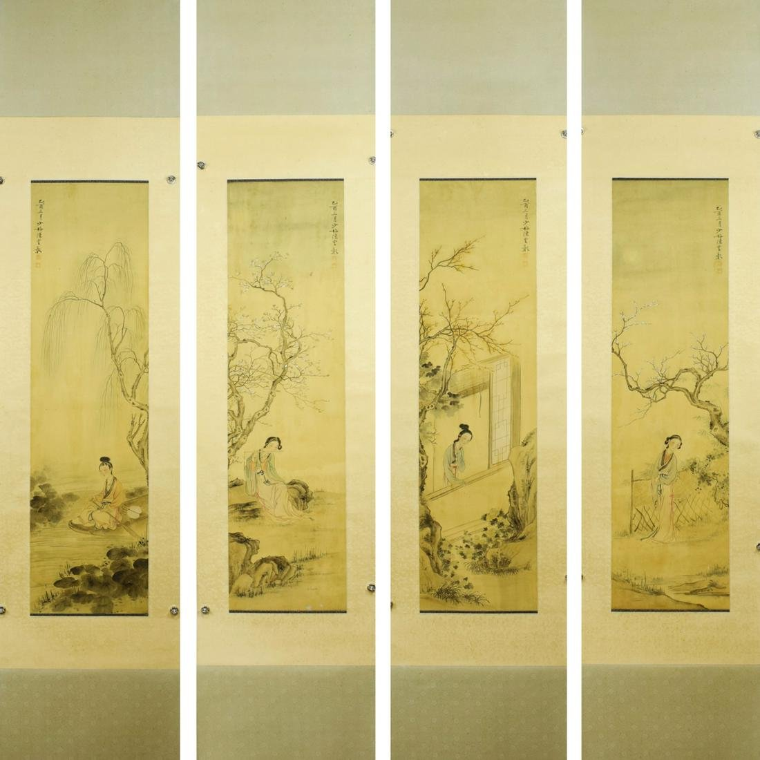 4 Pcs Chinese Figures Painting, Chen Shaomei Mark