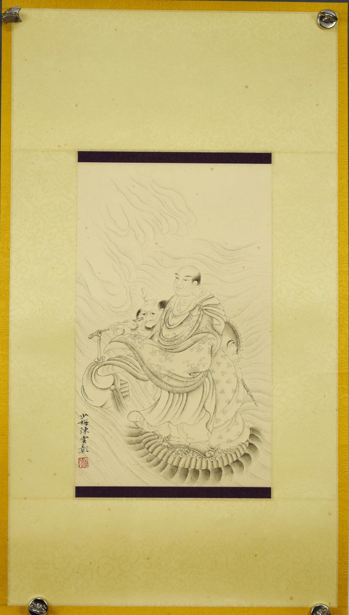 A Chinese Arhat Painting, Chen Shaomei Mark