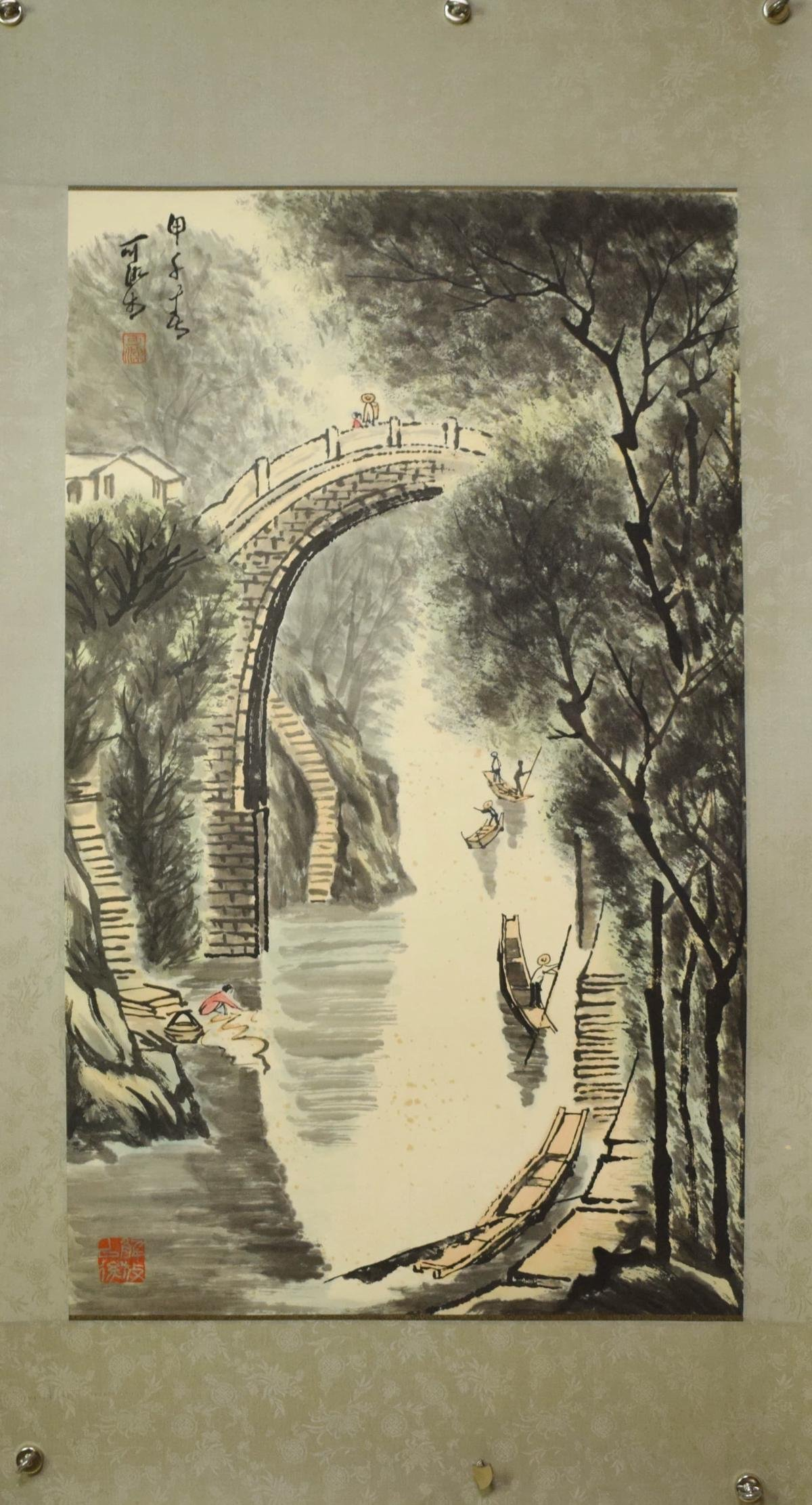 A Chinese landscape Painting, Le Keran Mark