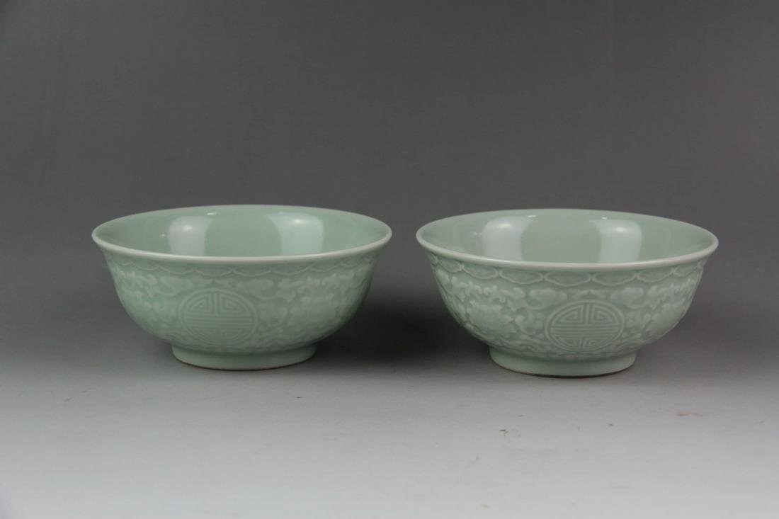 A Pair of Chinese Glazed Porcelain Bowls