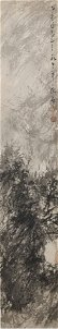 A Chinese Landscape Painting, Fu Baoshi Mark - 2