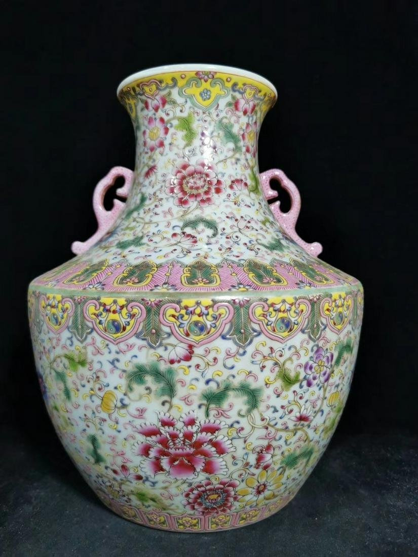 A Chinese Famille Rose Floral Porcelain Double Ears