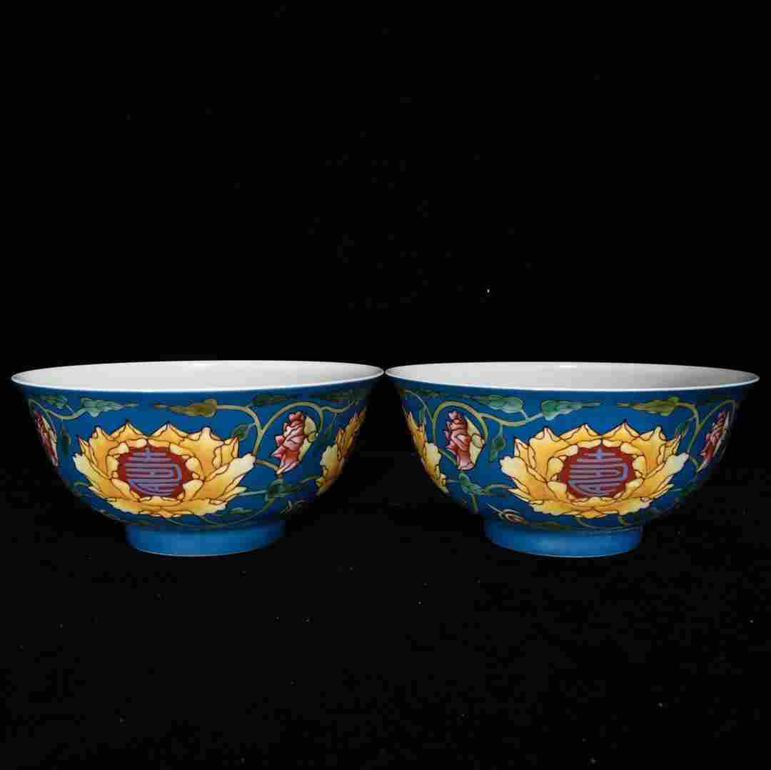 Pair Of Chinese Porcelain Enameled Bowls