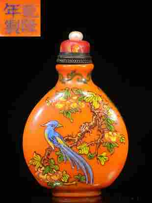 A Colored Glazed Snuff Bottle