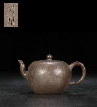 A Zisha Teapot, Shen Shi Liang Mark