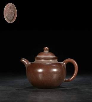 A Zisha Teapot, Shao Da Heng Mark