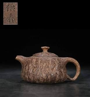 A Zisha Teapot, Gong Chun Mark