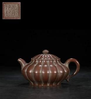 A Zisha Teapot, Fang Heng Lu Mark
